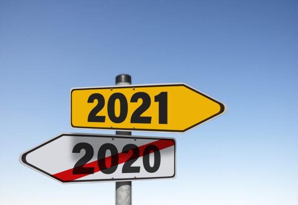 2021年に向かって