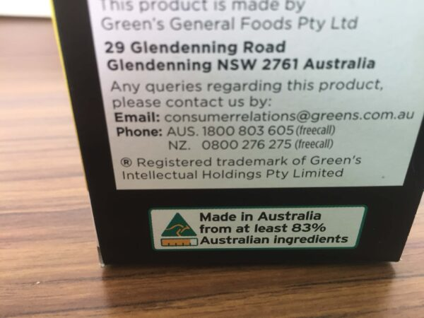 オーストラリア産が明記された箱