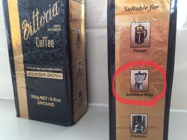 コーヒーの粉のパッケージ